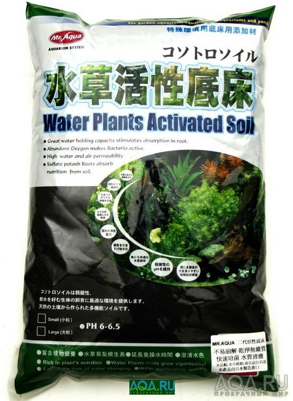 Аквариум грунт для растений своими руками