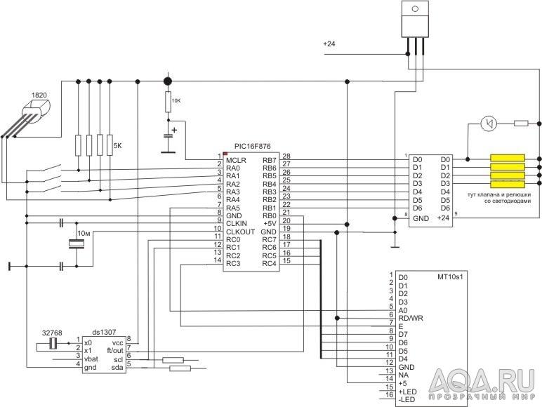 схема контроллера для