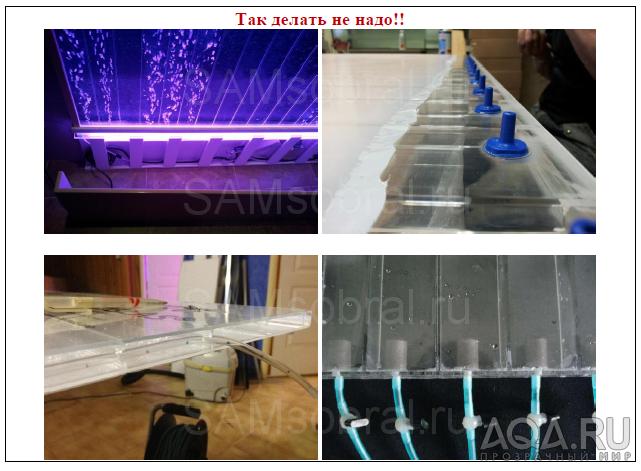 puzirkovaya-panel-svoimi-rukami