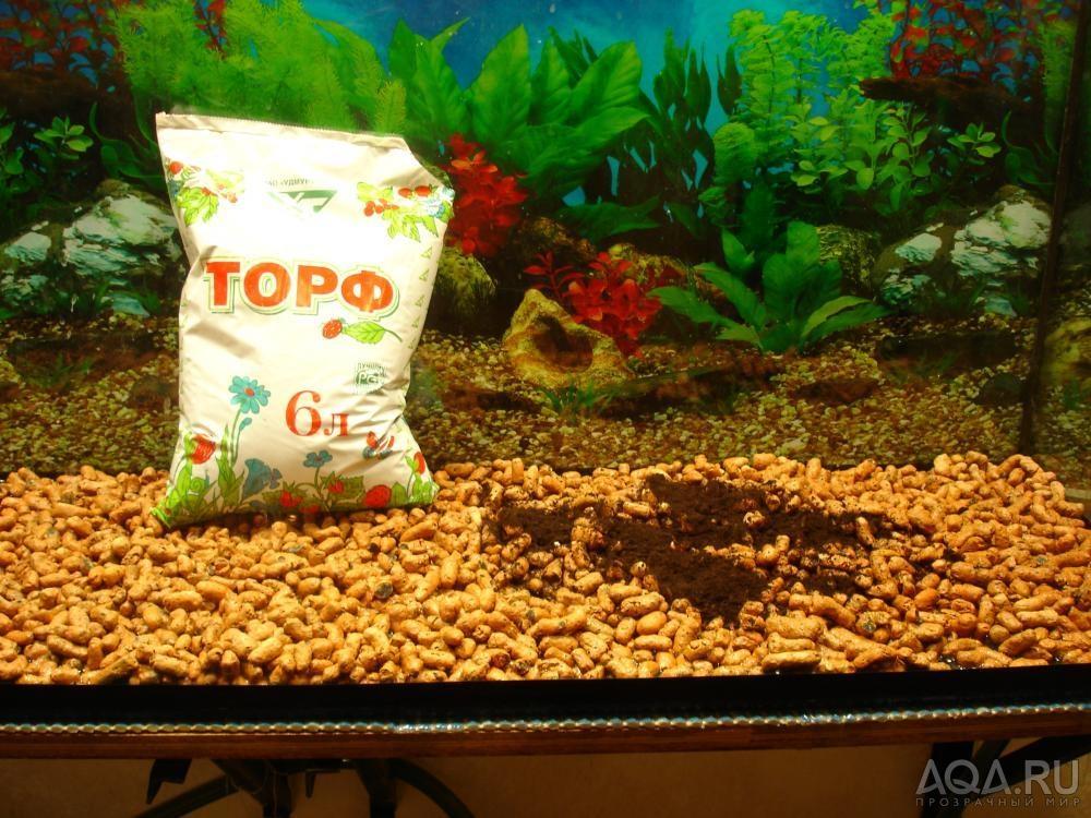 Торфяной фильтр для аквариума